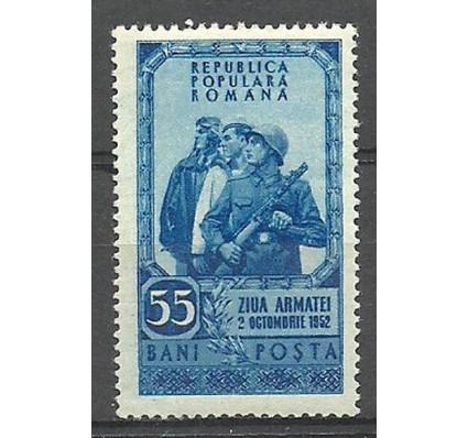 Znaczek Rumunia 1952 Mi 1408 Czyste **