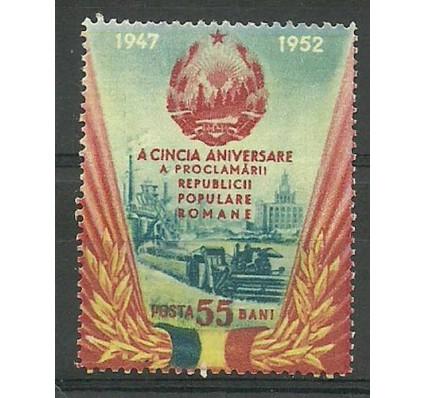 Znaczek Rumunia 1952 Mi 1416 Czyste **