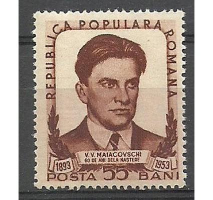 Znaczek Rumunia 1953 Mi 1442 Czyste **