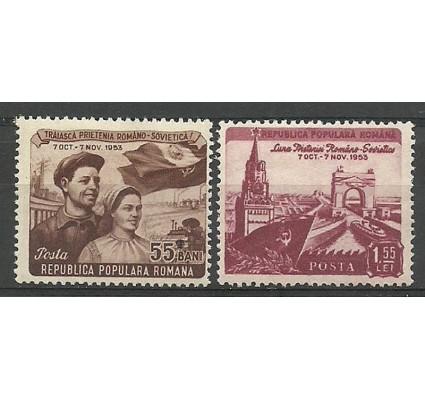 Znaczek Rumunia 1953 Mi 1454-1455 Czyste **