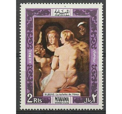 Znaczek Manama 1969 Mi 199 Czyste **