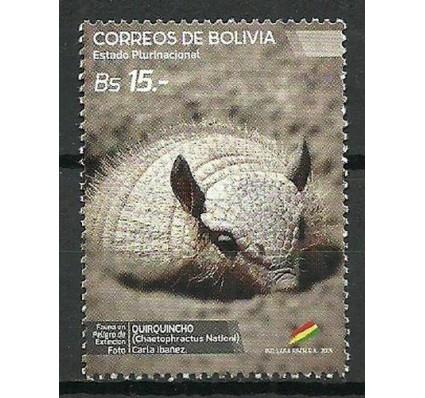 Znaczek Boliwia 2015 Mi 1989 Czyste **
