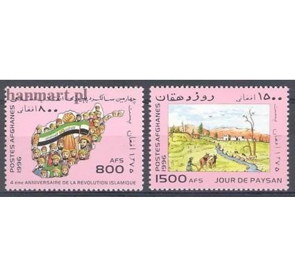 Znaczek Afganistan 1996 Mi 1708-1709 Czyste **
