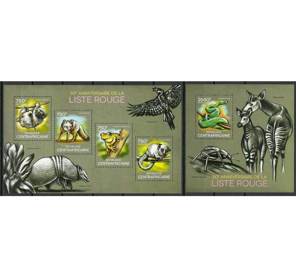 Republika Środkowoafrykańska 2014 Mi ark 4750-4753+bl 1163 Czyste **