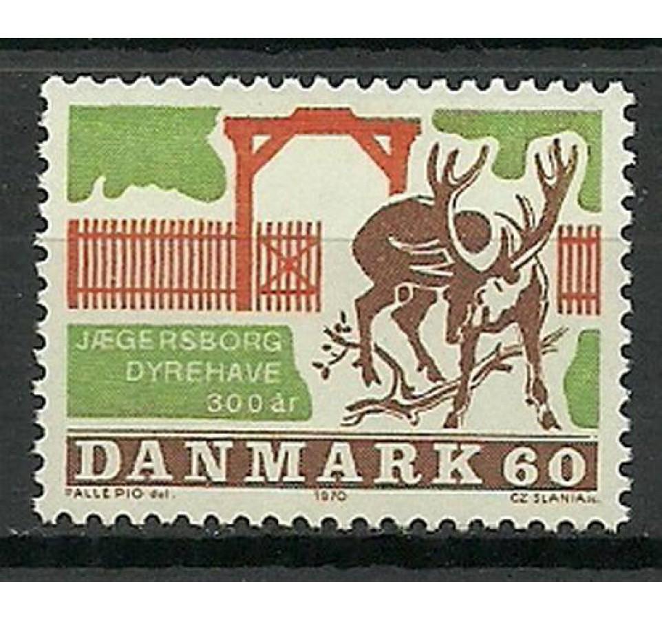 Dania 1970 Mi 495 Czyste **