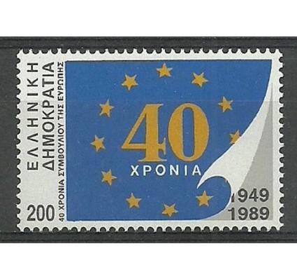Znaczek Grecja 1989 Mi 1727 Czyste **