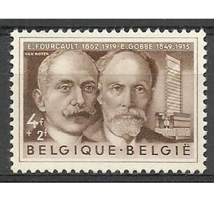 Znaczek Belgia 1955 Mi 1027 Czyste **
