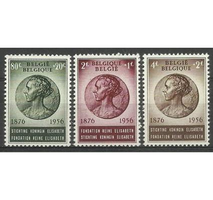 Znaczek Belgia 1956 Mi 1040-1042 Z podlepką *