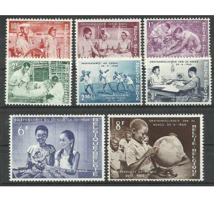 Znaczek Belgia 1960 Mi 1198-1205 Z podlepką *