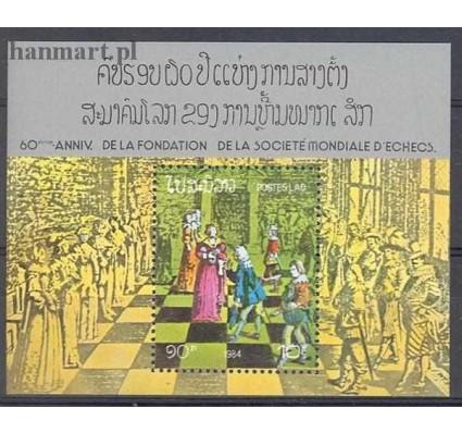 Laos 1984 Mi bl 101 Czyste **