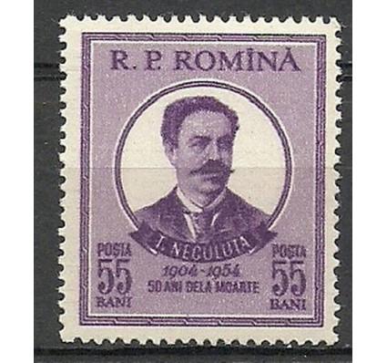 Znaczek Rumunia 1954 Mi 1491 Czyste **