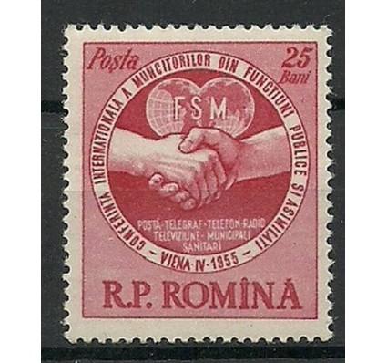 Znaczek Rumunia 1955 Mi 1510 Czyste **