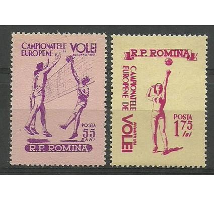 Znaczek Rumunia 1955 Mi 1517-1518 Czyste **