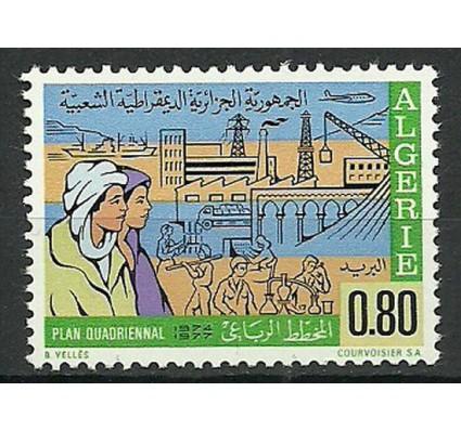 Znaczek Algieria 1974 Mi 620 Czyste **