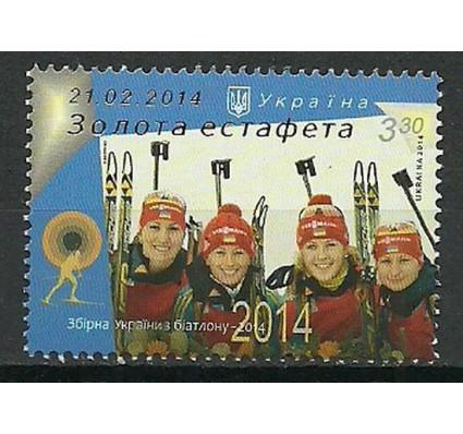 Znaczek Ukraina 2014 Mi 1412 Czyste **