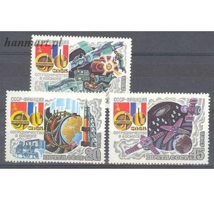 Znaczek ZSRR 1982 Mi 5190-5192 Czyste **