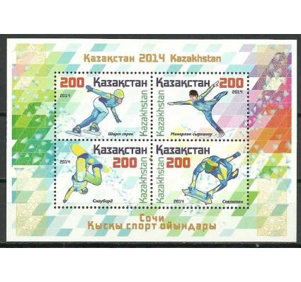 Znaczek Kazachstan 2014 Mi bl 61 Czyste **
