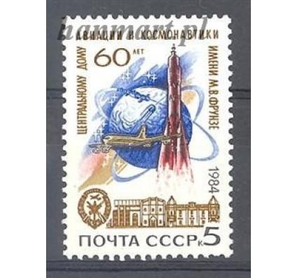 Znaczek ZSRR 1984 Mi 5450 Czyste **