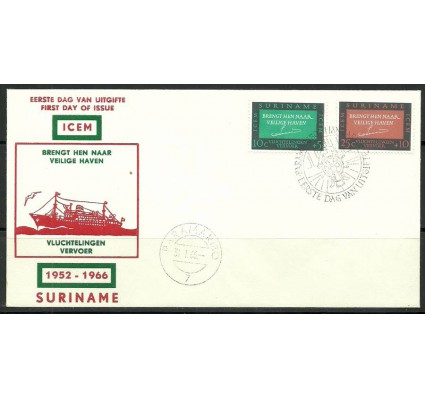 Znaczek Surinam 1966 Mi 482-483 FDC