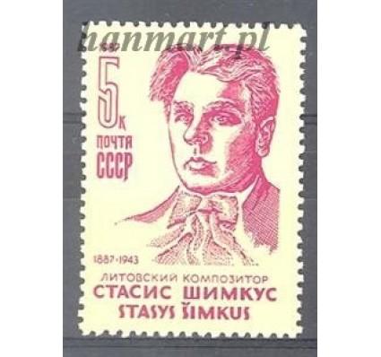 Znaczek ZSRR 1987 Mi 5684 Czyste **