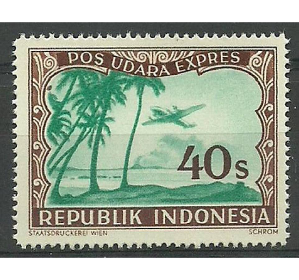 Indonezja 1947 Mi 40 Czyste **