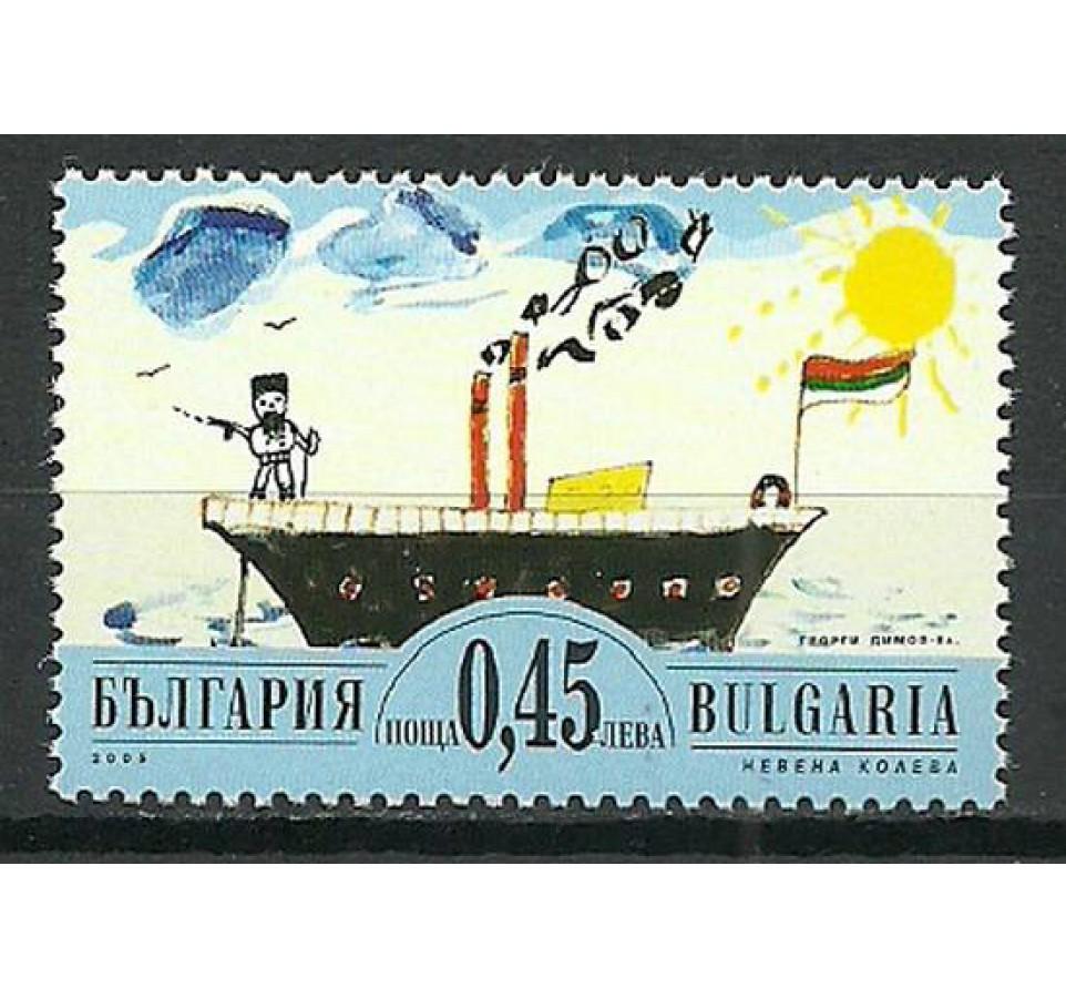 Bułgaria 2005 Mi 4703 Czyste **