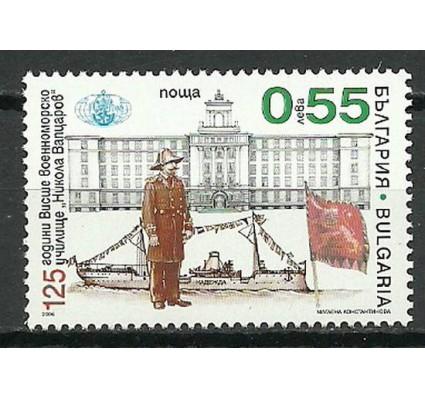 Bułgaria 2006 Mi 4757 Czyste **