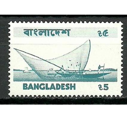 Bangladesz 1975 Mi 34II Czyste **