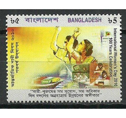 Znaczek Bangladesz 2010 Mi 977 Czyste **