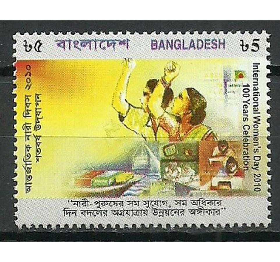 Bangladesz 2010 Mi 977 Czyste **