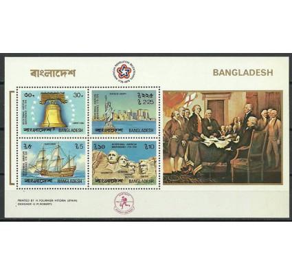 Bangladesz 1976 Mi bl 2A Czyste **