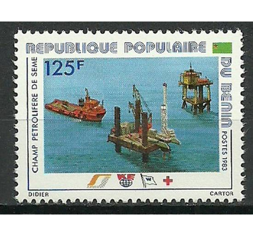 Benin 1983 Mi 313 Czyste **
