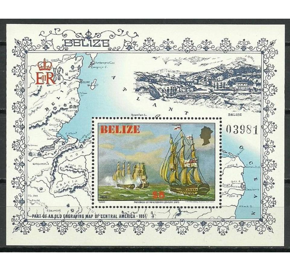 Belize 1982 Mi bl 48 Czyste **