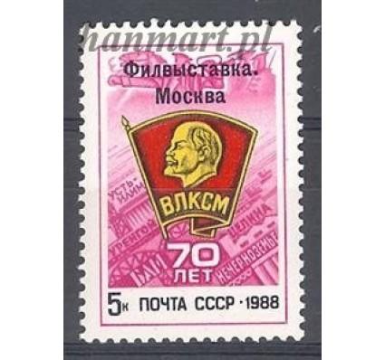 Znaczek ZSRR 1988 Mi 5852 Czyste **