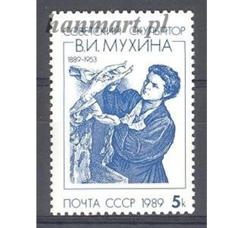 ZSRR 1989 Mi 5962 Czyste **