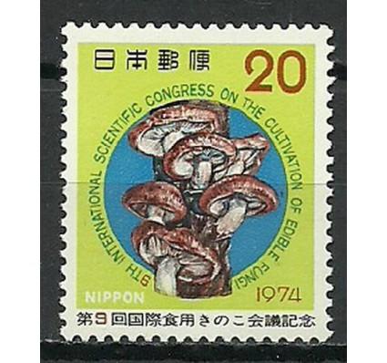 Znaczek Japonia 1974 Mi 1230 Czyste **