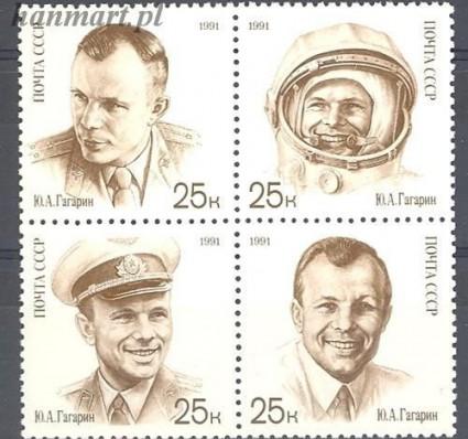Znaczek ZSRR 1991 Mi 6185-6188 Czyste **