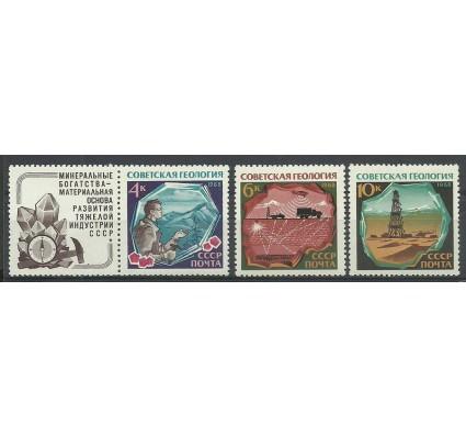 Znaczek ZSRR 1968 Mi zf 3552-3554 Czyste **