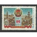 ZSRR 1982 Mi 5141 Czyste **
