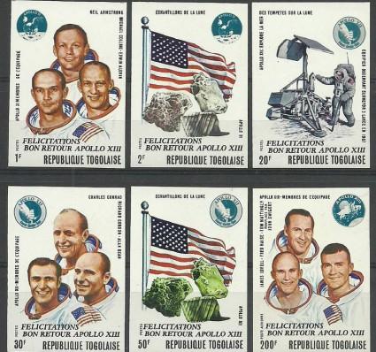 Znaczek Togo 1970 Mi 814-819B Czyste **