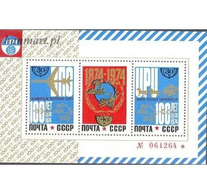 Znaczek ZSRR 1974 Mi bl 98 Czyste **