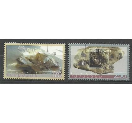 Znaczek Armenia 2000 Mi 385-386 Czyste **