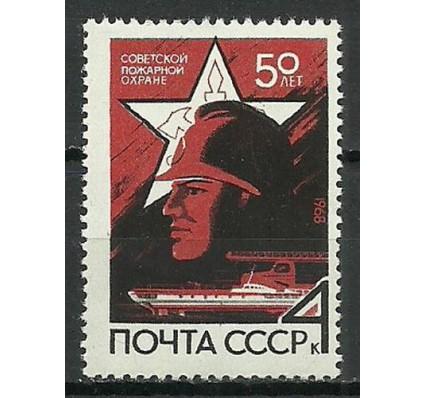 Znaczek ZSRR 1968 Mi 3476 Czyste **