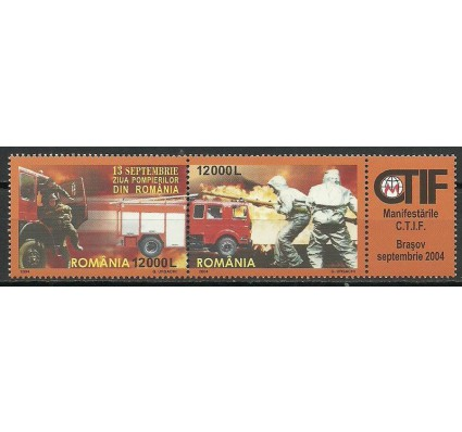 Znaczek Rumunia 2004 Mi zf 5851-5852 Czyste **