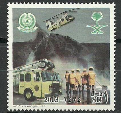 Znaczek Arabia Saudyjska 2003 Mi 1397 Czyste **