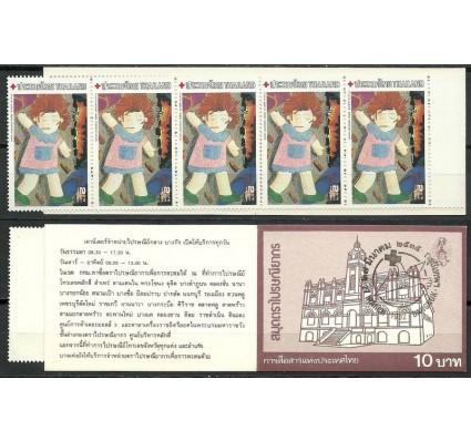 Znaczek Tajlandia 1992 Mi mh 1475 Czyste **