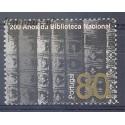 Portugalia 1996 Mi 2112 Czyste **