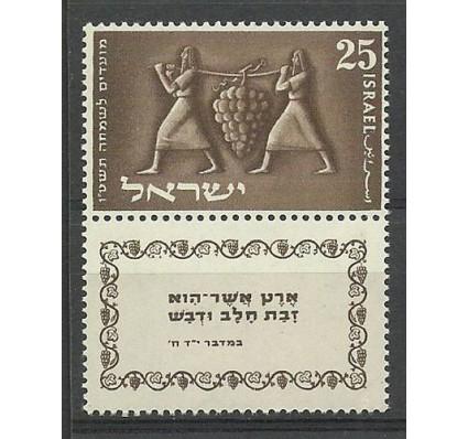 Znaczek Izrael 1954 Mi 101 Czyste **
