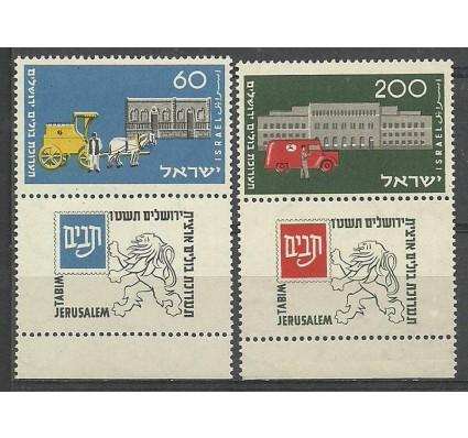 Znaczek Izrael 1954 Mi 102-103 Czyste **