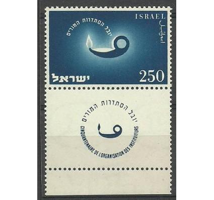 Znaczek Izrael 1955 Mi 105 Czyste **